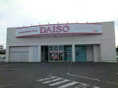 DAISO様まで1030m