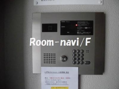 【セキュリティ】いずみマンション