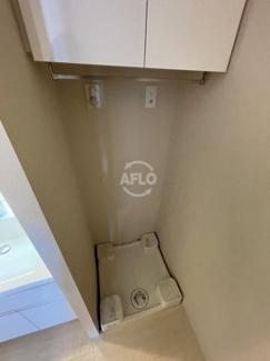 ロジュマンタワー梅田 室内洗濯機置き場