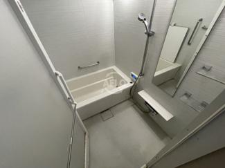 ロジュマンタワー梅田 浴室