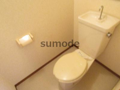 【トイレ】ロイヤル千里丘