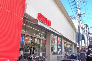 西友烏山店 *24時…まで390m