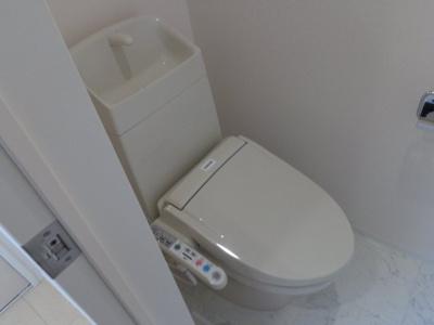 【トイレ】メゾン・フルールⅡ