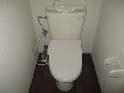 【トイレ】ユアーズマンション