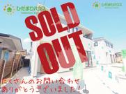 土浦市若松町1期 新築戸建の画像