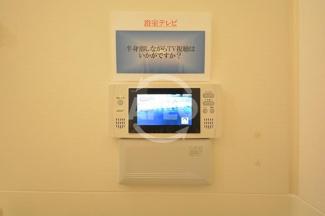 クレール谷町 浴室TV