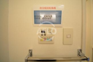 クレール谷町 浴室換気乾燥暖房機