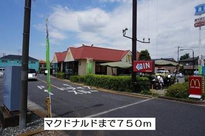 【その他】シャロルスター