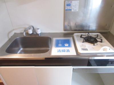 【キッチン】フレグランス大宮