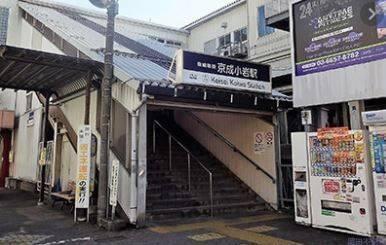 【周辺】北小岩ワイ・エム・ガーデン