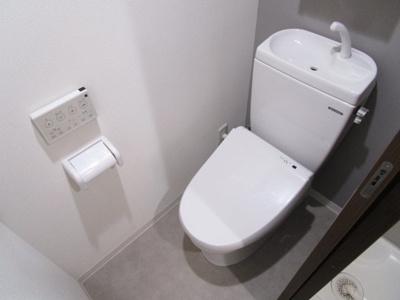【トイレ】レーヴ中野