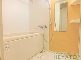 浴室乾燥機付きお風呂で快適なバスタイム(同仕様写真)