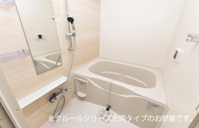【浴室】グランディルⅡ