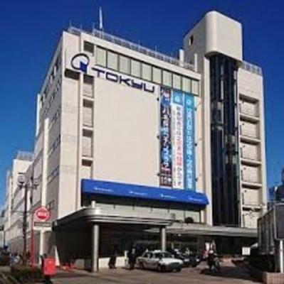 ショッピングセンター「ながの東急百貨店まで1223m」