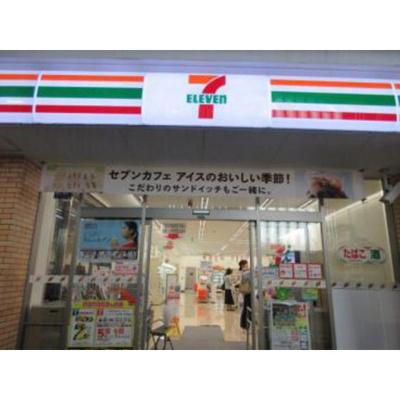 コンビニ「セブンイレブン八王子上野町店まで320m」
