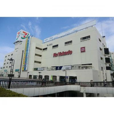 ショッピングセンター「イトーヨーカドー船橋まで361m」イトーヨーカドー船橋