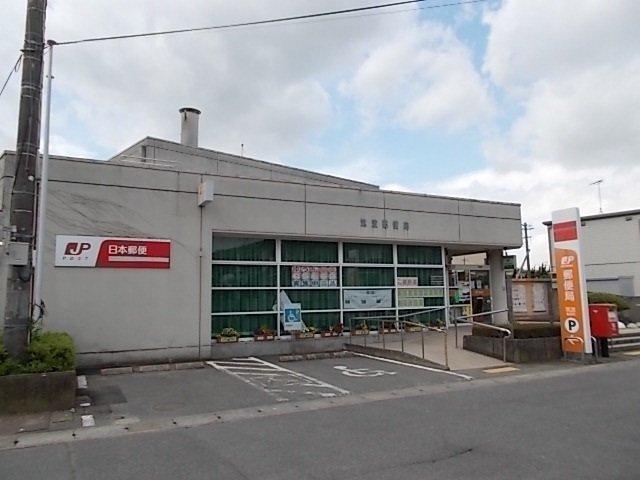 筑波郵便局まで300m