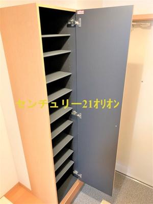 【収納】ハッピーハイツ・ワン