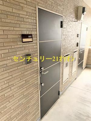 【玄関】ハッピーハイツ・ワン