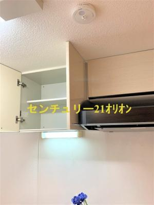 【キッチン】ハッピーハイツ・ワン