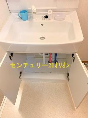 【洗面所】ハッピーハイツ・ワン