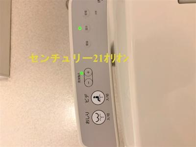 【トイレ】ハッピーハイツ・ワン