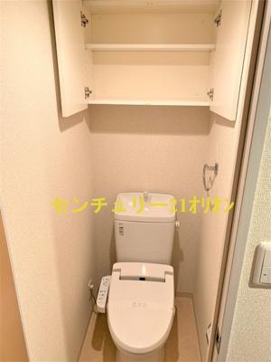 【トイレ】スカイコート練馬桜台