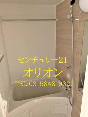【浴室】LIBERA(リベラ)練馬中村橋