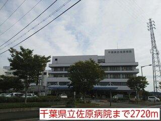 千葉県立佐原病院まで2720m