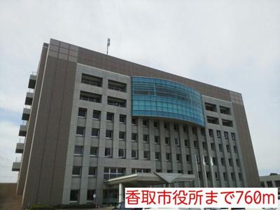 香取市役所まで760m