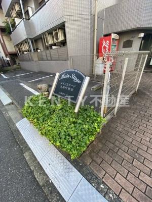 【その他】メインステージ大森町駅前
