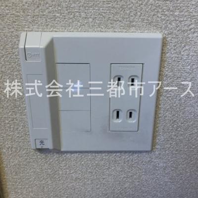 【設備】パレーテ不動前