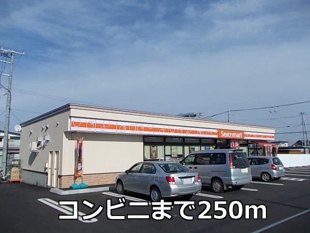 セイコーマート帯広東12条店まで250m