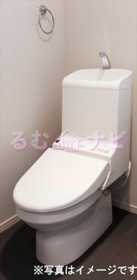【トイレ】CRASTINE井尻