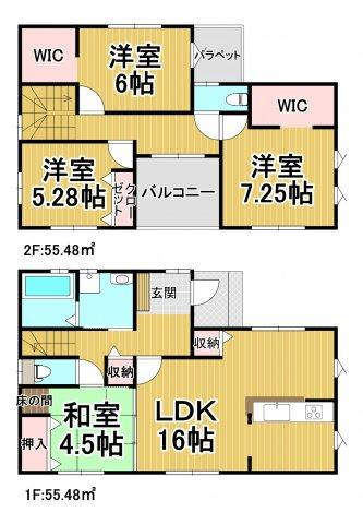 デザイン住宅「FIT」春日市下白水南2丁目1期1号棟 4LDK