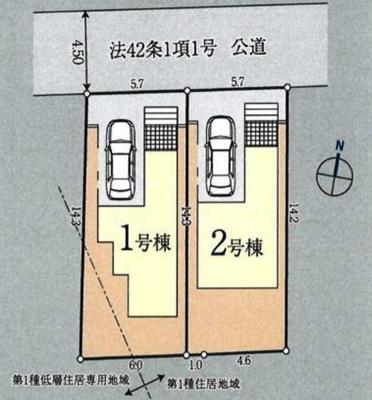【全2棟・2号棟】土地面積81.45㎡(24.63坪)