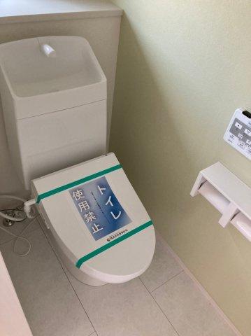 【トイレ】ブルーミングガーデン南区柏原1丁目2号棟 4LDK
