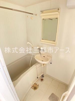 【浴室】グランド・ガーラ五反田