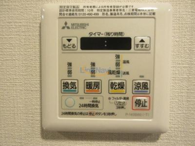 【浴室】エスリード新大阪ヴェルデ
