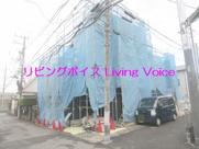【仲介手数料0円】厚木市戸室5丁目 新築一戸建て 全2棟の画像