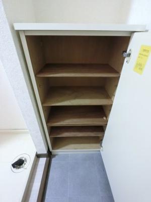 【玄関】メゾンスカーレット