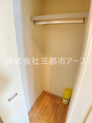 【トイレ】AMNES武蔵小山