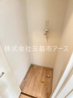 【浴室】AMNES武蔵小山