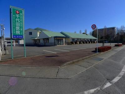 千代田医院まで950m