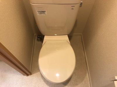 【トイレ】アース・クレスト