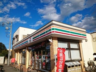 セブンイレブン若田町店まで1900m