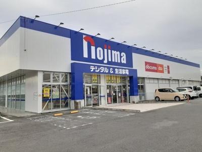 ノジマ甲府東店まで1400m