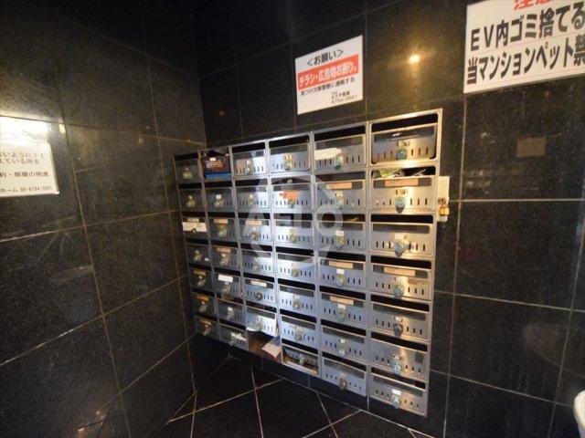 マンションタワーサイド メールボックス