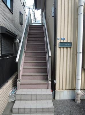 「共用階段」