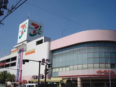 イトーヨーカドー横浜別所店まで470m